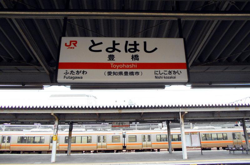 浜松・遠州鉄道2015その1・新浜松駅から西鹿島駅へ-4202