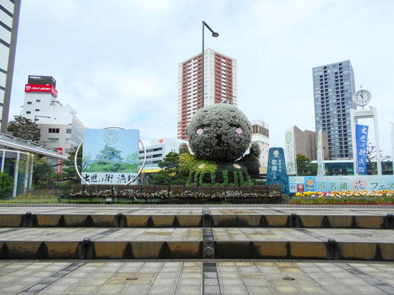 浜松・遠州鉄道2015その1・新浜松駅から西鹿島駅へ-4205