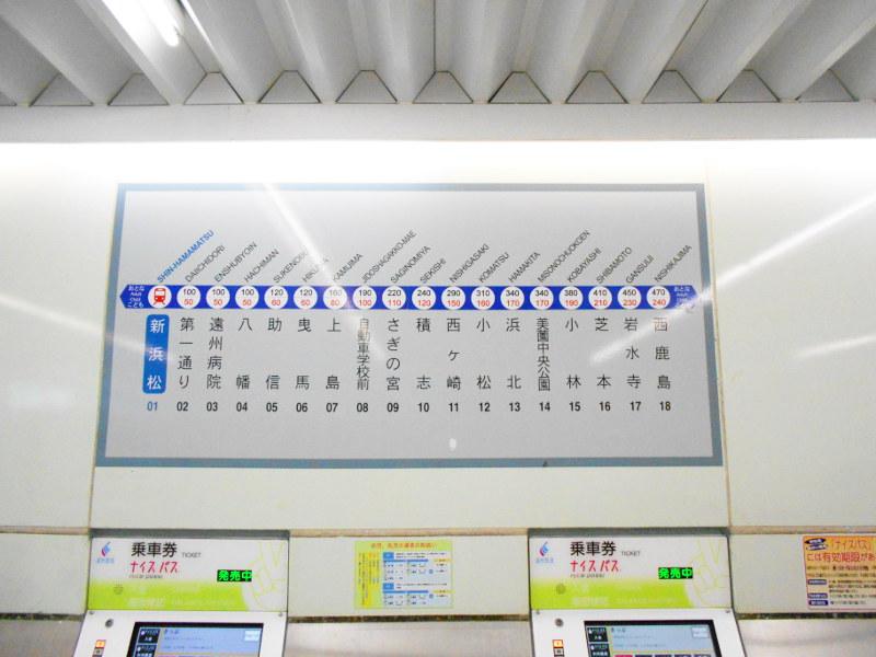 浜松・遠州鉄道2015その1-4212