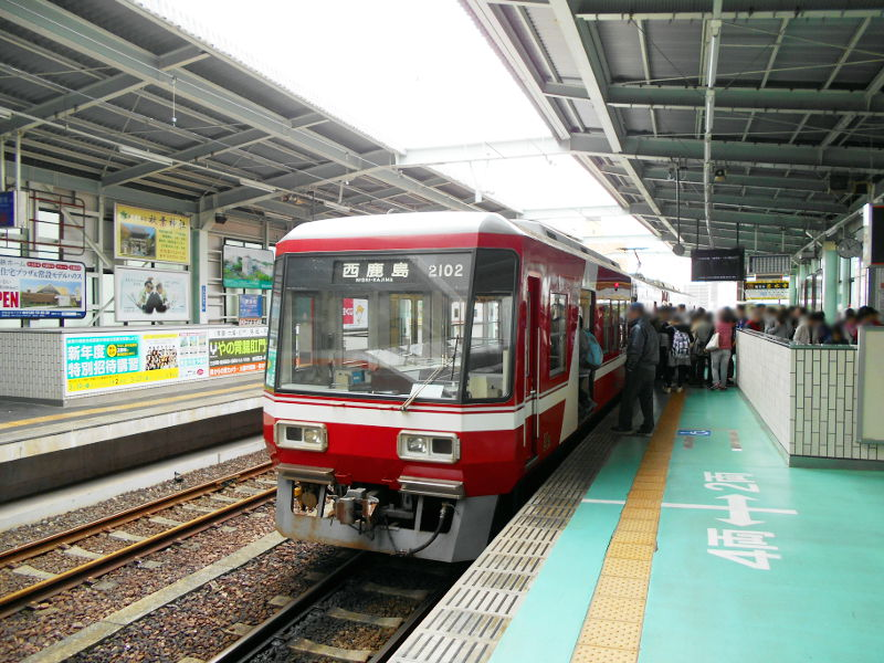 浜松・遠州鉄道2015その1・新浜松駅から西鹿島駅へ-4213