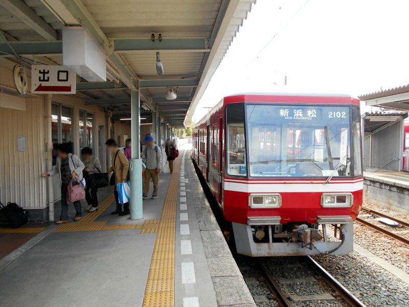 浜松・遠州鉄道2015その1・新浜松駅から西鹿島駅へ-4224