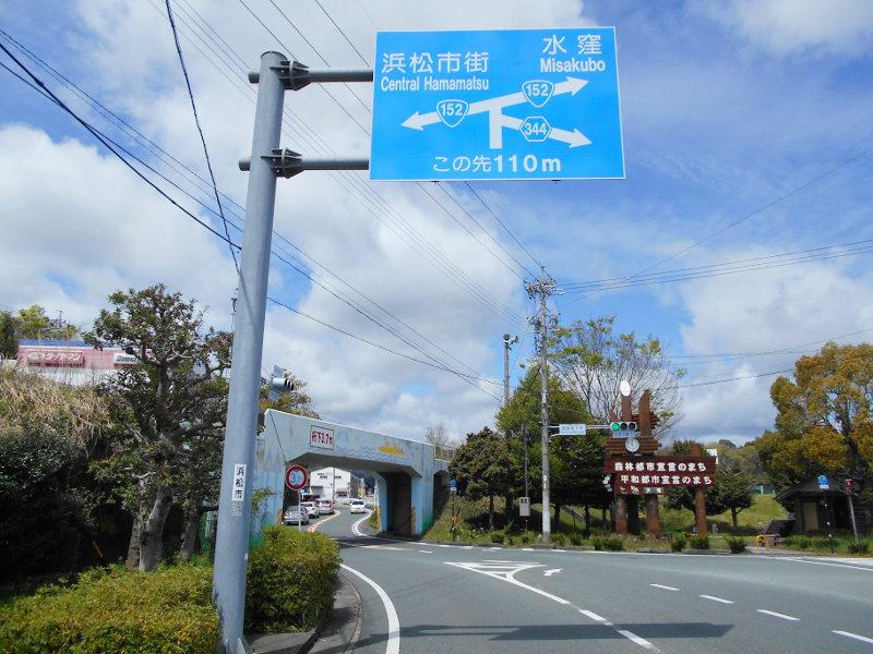 浜松・遠州鉄道2015その2・天竜川と天浜線-4309