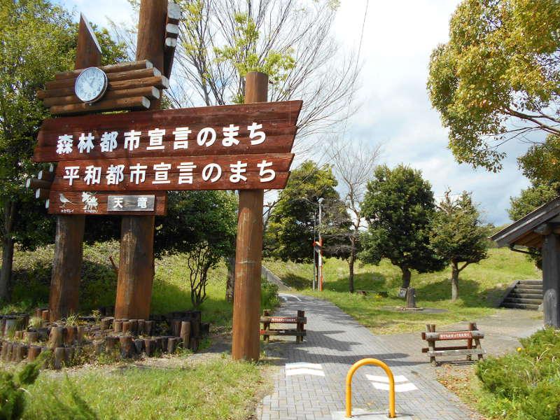 浜松・遠州鉄道2015その2・天竜川と天浜線-4310