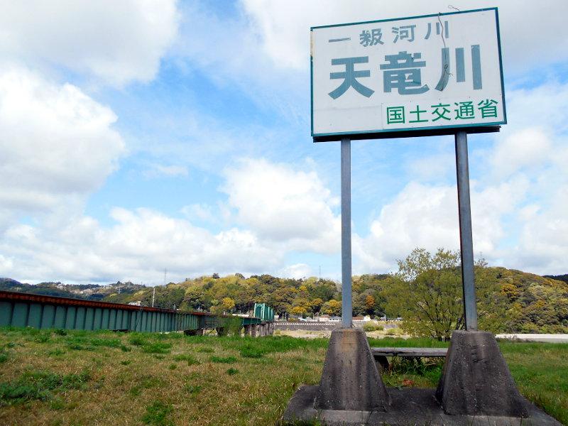 浜松・遠州鉄道2015その2・天竜川と天浜線-4311