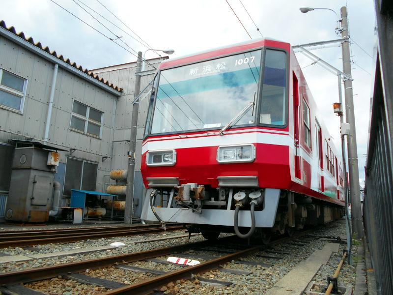 浜松・遠州鉄道2015その3・西鹿島駅から浜松城へ-4402