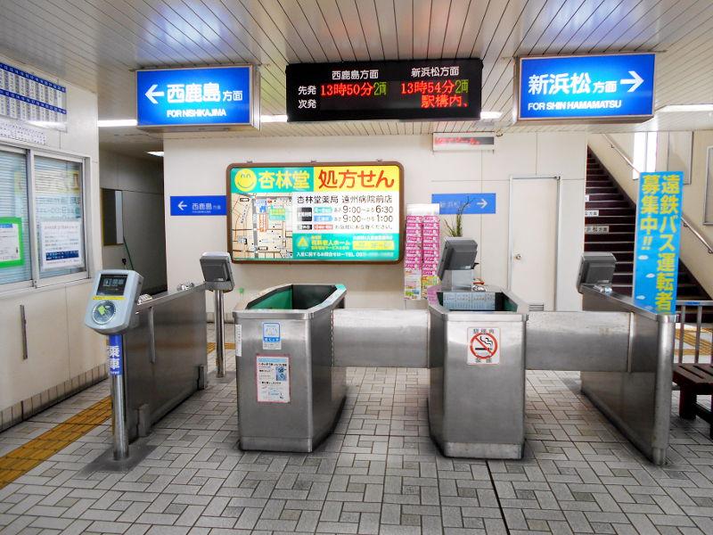 浜松・遠州鉄道2015その3・西鹿島駅から浜松城へ-4421