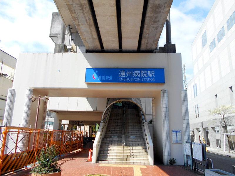 浜松・遠州鉄道2015その3・西鹿島駅から浜松城へ-4422