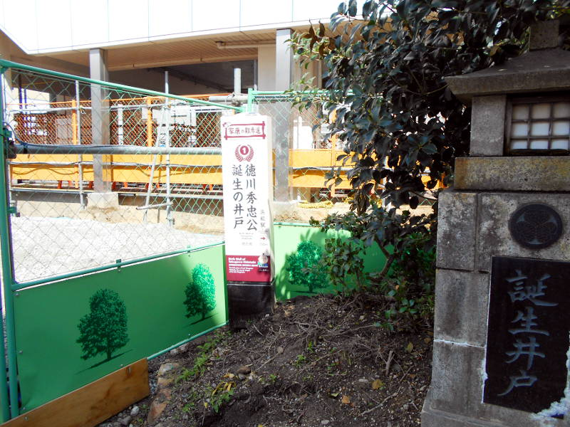 浜松・遠州鉄道2015その3・西鹿島駅から浜松城へ-4424
