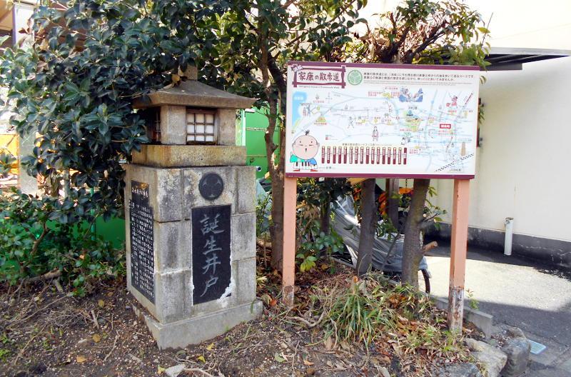 浜松・遠州鉄道2015その3・西鹿島駅から浜松城へ-4426
