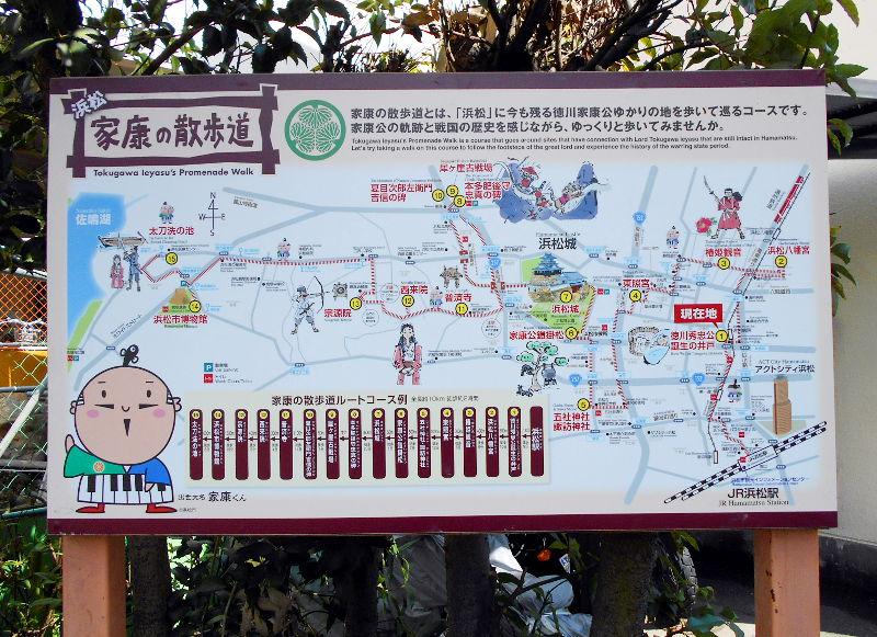 浜松・遠州鉄道2015その4・浜松城-4501