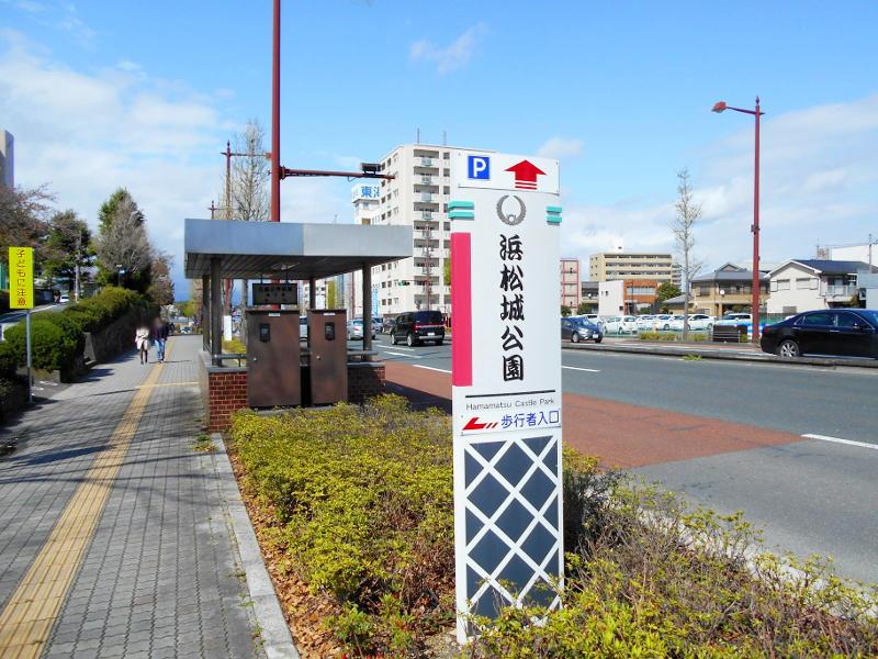 浜松・遠州鉄道2015その4・浜松城-4504