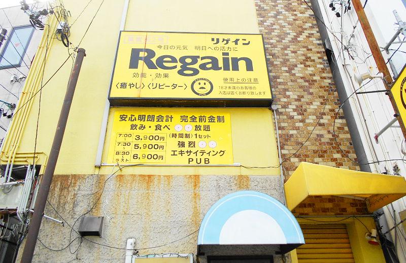 浜松・遠州鉄道2015その4・浜松城-4523