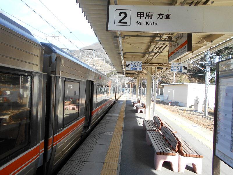 特急ふじかわの旅2017-7026
