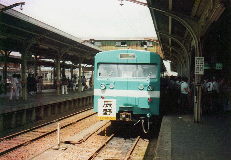 飯田線1983-506