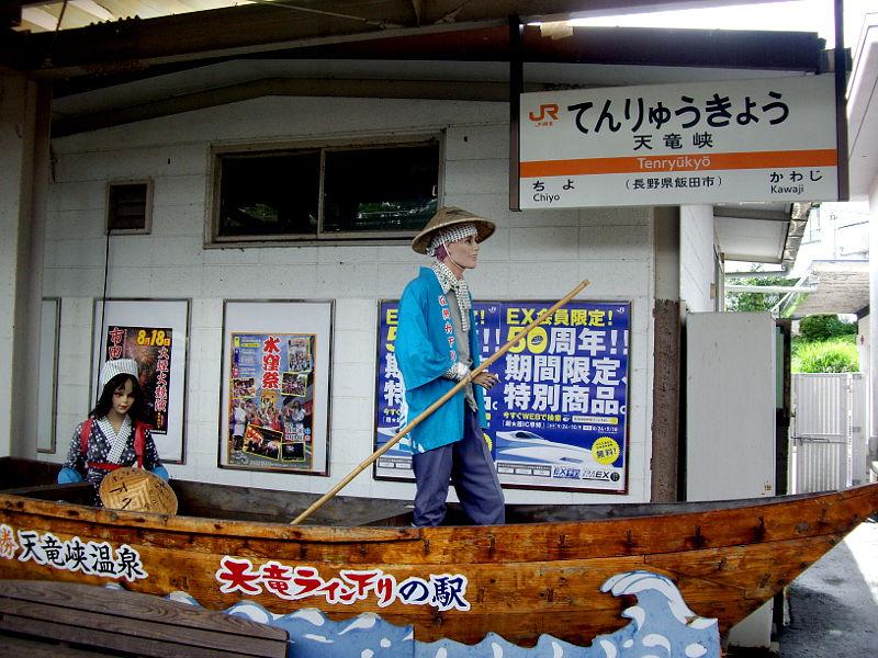 南アルプス縦断・飯田線完全乗車2014その2-409