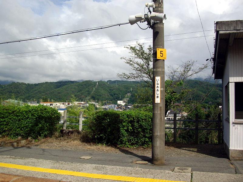 南アルプス縦断・飯田線完全乗車2014その2-412