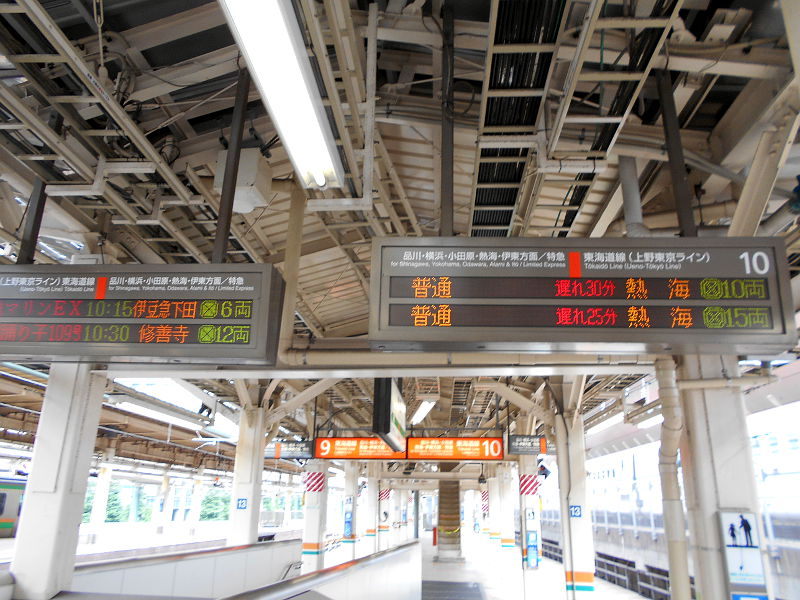 伊豆のフェリー旅2016-7104