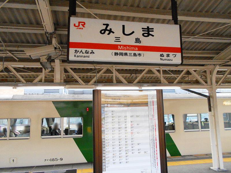 伊豆のフェリー旅2016-7110