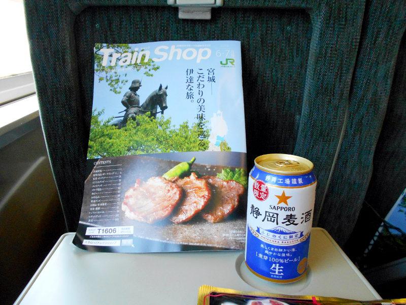 伊豆のフェリー旅2016-7111