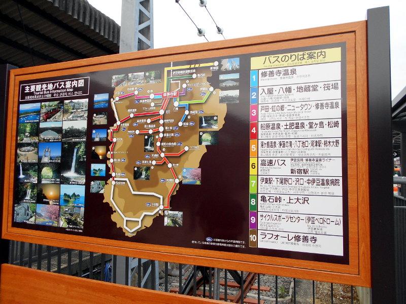 伊豆のフェリー旅2016-7213