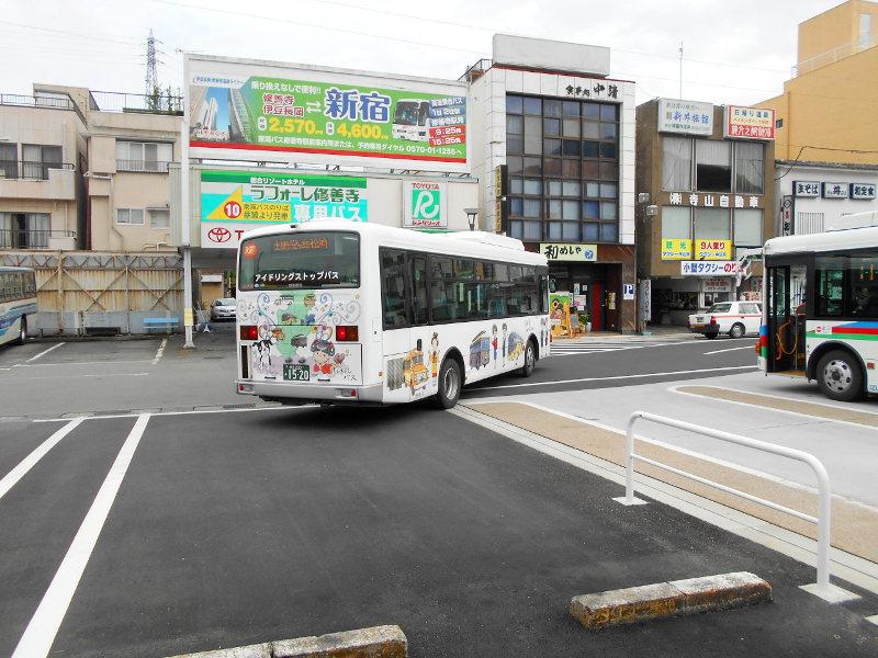 伊豆のフェリー旅2016-7219