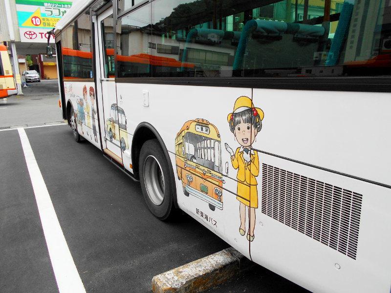 伊豆のフェリー旅2016-7220