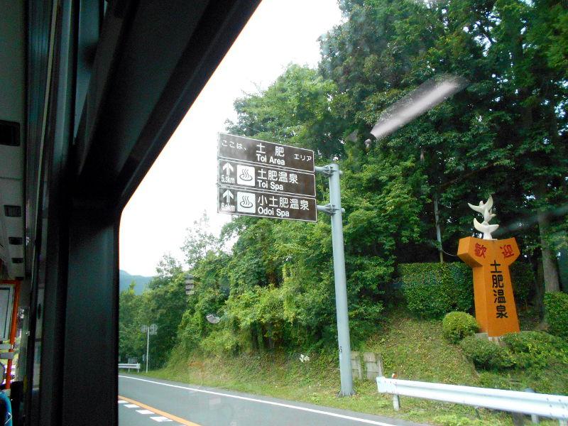伊豆のフェリー旅2016-7223
