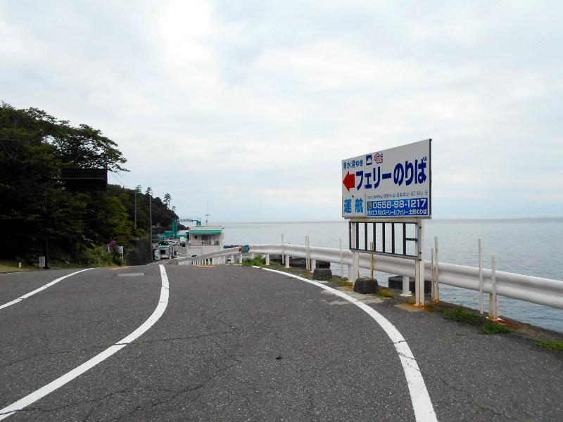 伊豆のフェリー旅2016-7228