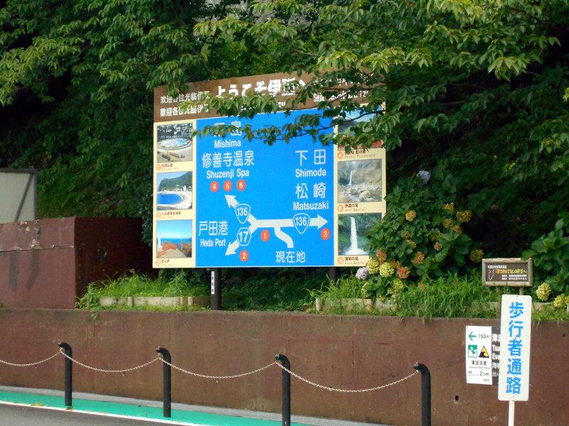 伊豆のフェリー旅2016-7239
