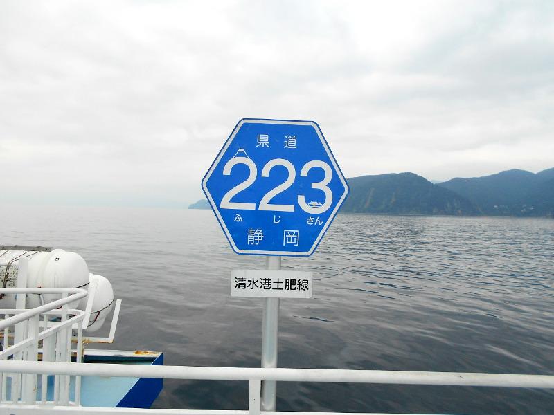 伊豆のフェリー旅2016-7307