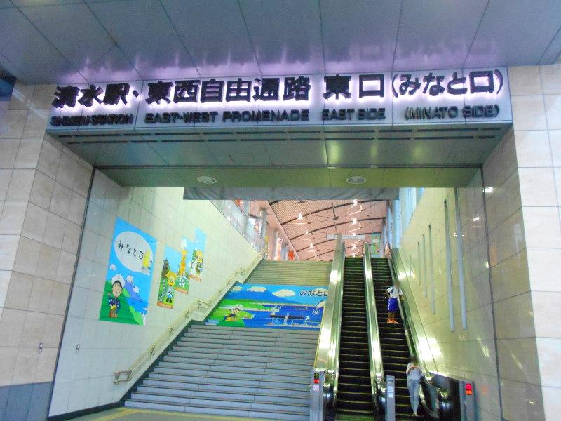 伊豆のフェリー旅2016・駿河湾フェリーと静岡おでん-7322