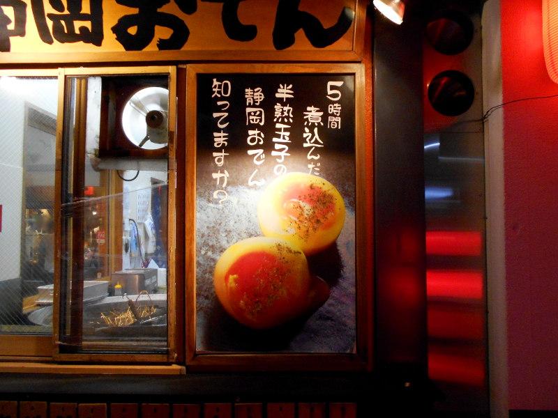 伊豆のフェリー旅2016-7325