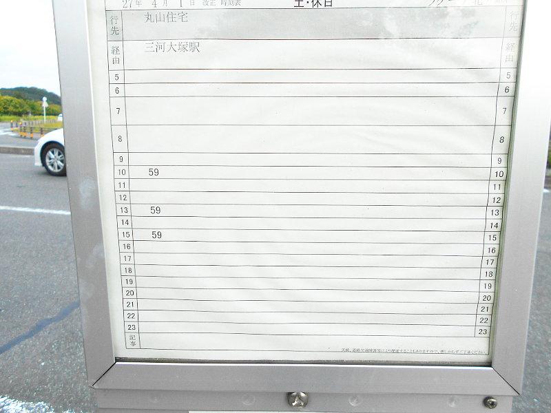蒲郡・ラグーナテンボス2015-5630
