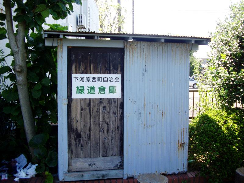静岡・沼津港2011-8017