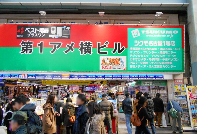 名古屋・大須2015-718