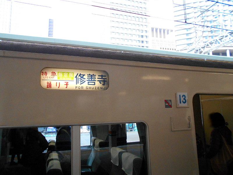 静岡・富士宮焼きそば2016-1109