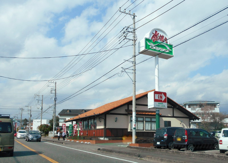 静岡・富士宮焼きそば2016-1121