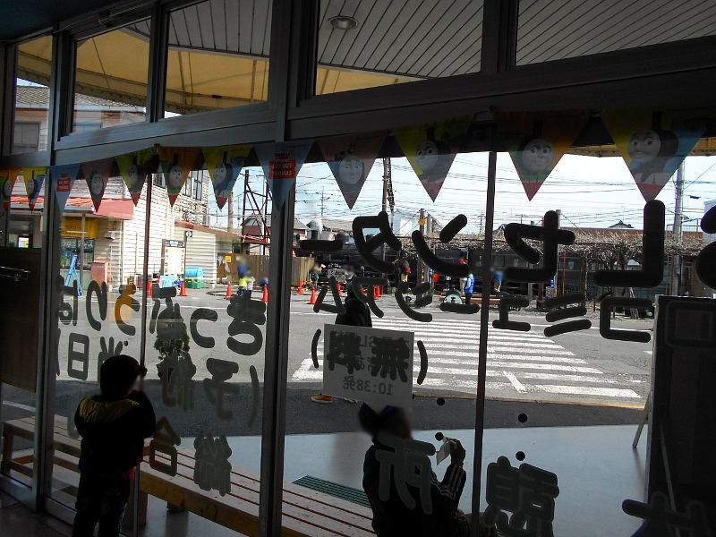 静岡・大井川鐵道のSL・新金谷駅2016-1313
