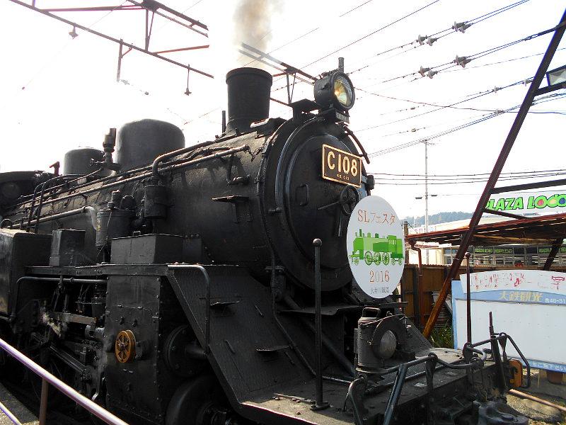 静岡・大井川鐵道のSL・新金谷駅2016-1316