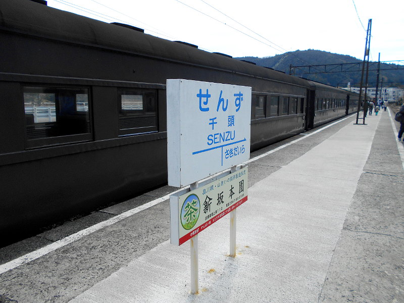 静岡・大井川鐵道のSL・千頭駅2016-1507
