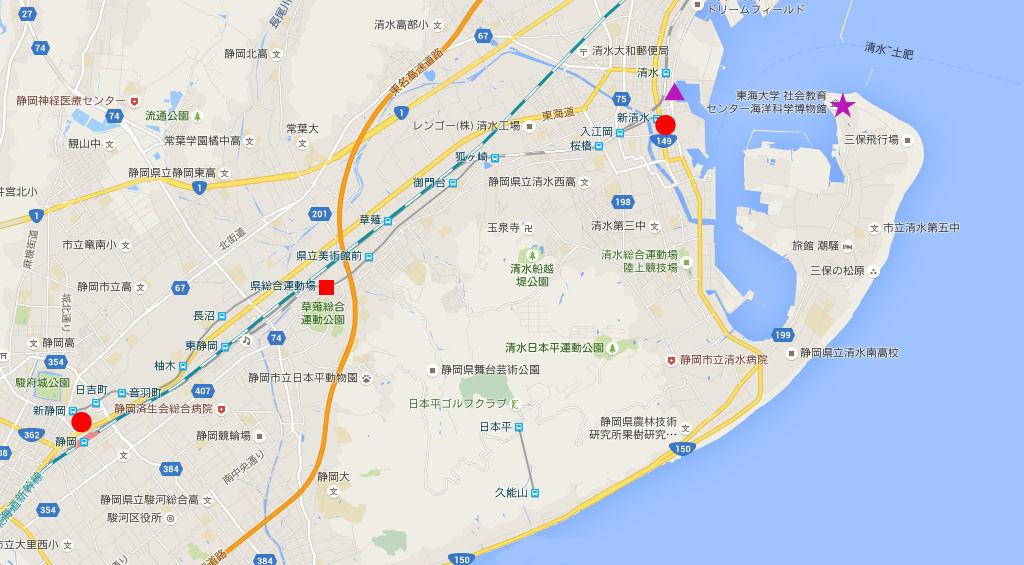 静岡・清水の東海大学海洋科学博物館-6106