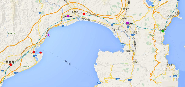 岳南鉄道・岳南富士岡駅-6301