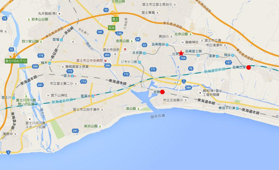岳南鉄道・岳南富士岡駅-6302