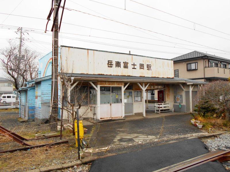岳南鉄道・岳南富士岡駅-6320