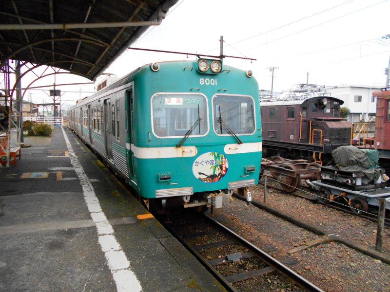 岳南鉄道・岳南富士岡駅-6334