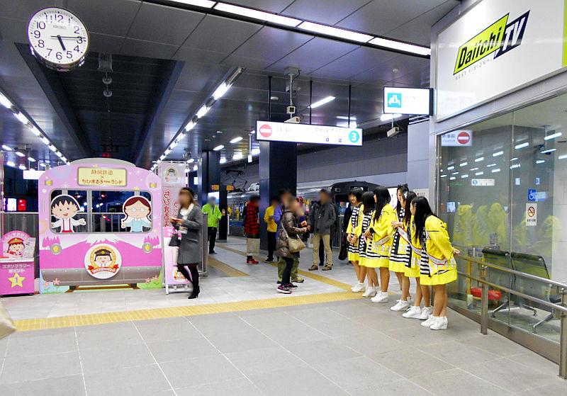 静岡鉄道・しぞ~かおでんトレイン-6409