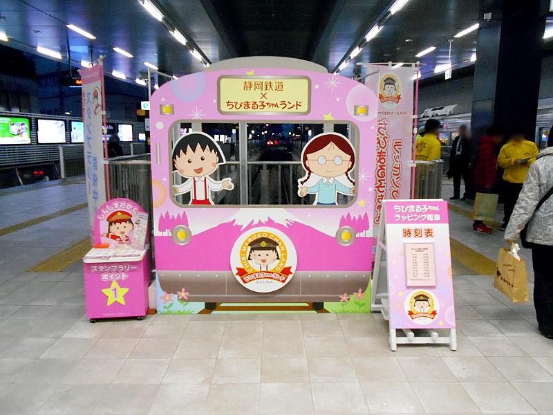 静岡鉄道・しぞ~かおでんトレイン-6410