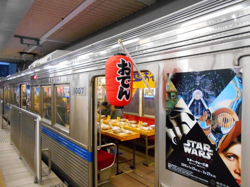 静岡鉄道・しぞ~かおでんトレイン-6413