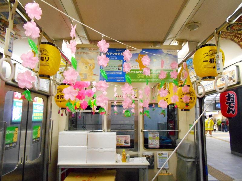静岡鉄道・しぞ~かおでんトレイン-6416