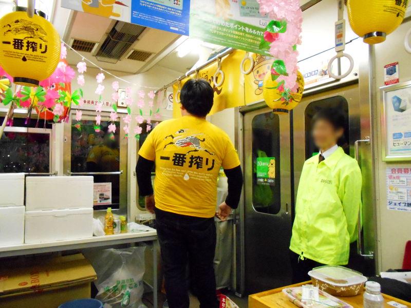 静岡鉄道・しぞ~かおでんトレイン-6429